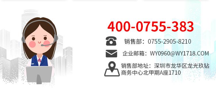 qy88千嬴国际官网销售部联系方式