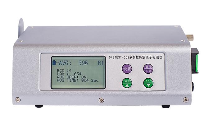 电容法空气负离子检测仪-多种检测原理满足您的需求