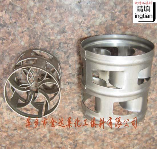 不锈钢改进型鲍尔环 萍乡金达莱化工填料