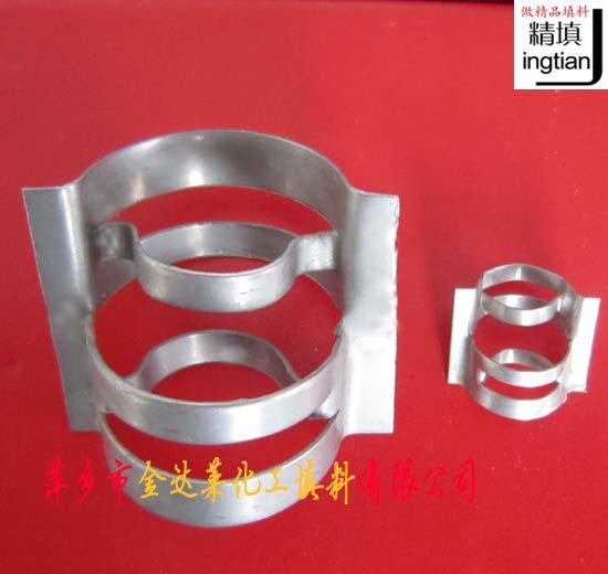 不锈钢共轭环填料 萍乡金达莱