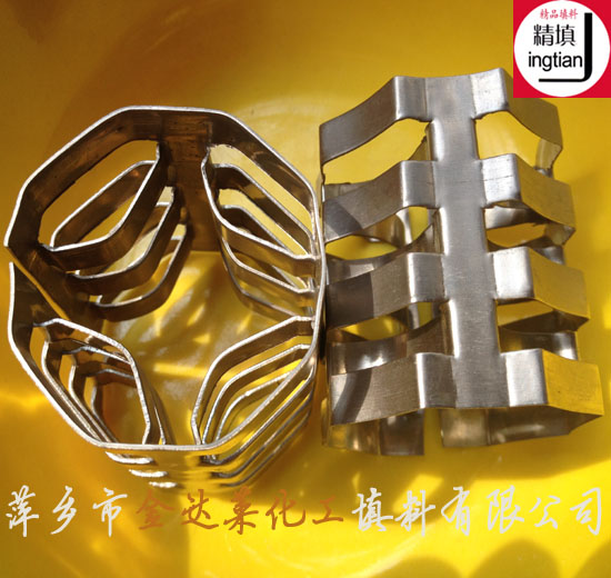 金属八四内弧环填料 萍乡金达莱化工填料