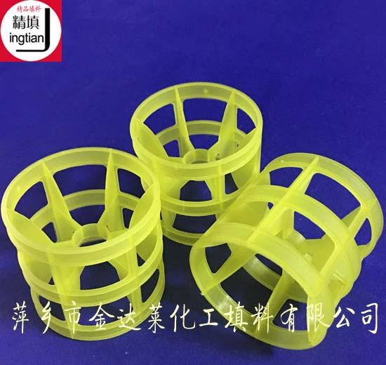 塑料射流环填料 萍乡金达莱化工填料