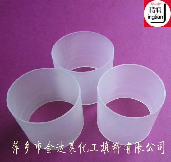 塑料拉西环填料 萍乡金达莱化工填料