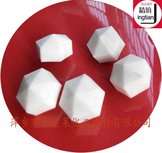 聚丙烯六角形锥体液面覆盖球 萍乡金达莱