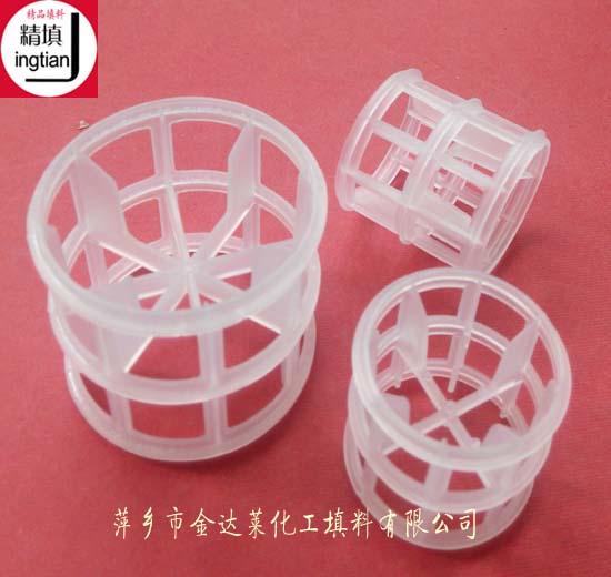 塑料高流环填料 萍乡金达莱