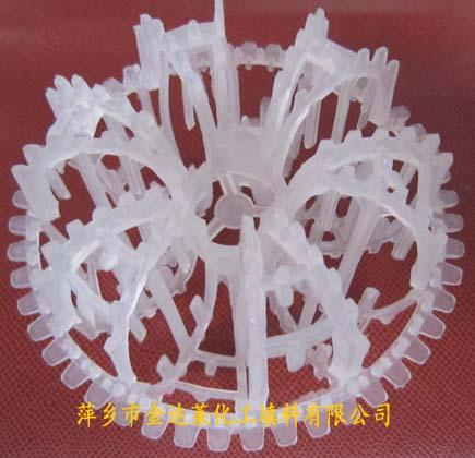 塑料带刺梅花环填料 萍乡金达莱