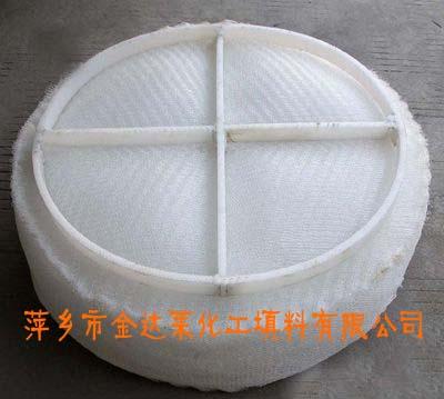 聚丙烯塑料丝网除沫器 萍乡金达莱
