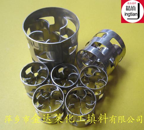 金属不锈钢鲍尔环填料结构及性能优点及在炼油厂糠醛抽提塔、焦油蒸馏塔上的应用