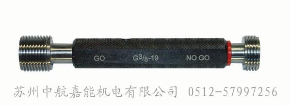 螺纹护套安装工具介绍:塞规