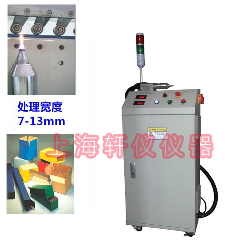 低温等离子机 皮革粘接低温等离子表面处理机