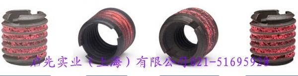 上海涂胶螺套优点,为什么要选择e-z洛克涂胶螺套?