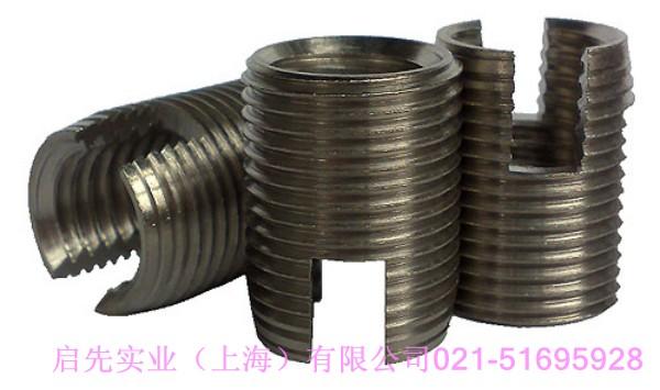 上海自攻螺套厂家教你如何选择自攻螺套