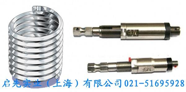 M3-0.5-2d无尾螺套工艺之安装要求-阿拉德之怒