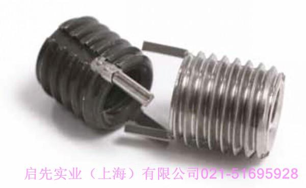 插销螺套正确拆除方式-021-51695928