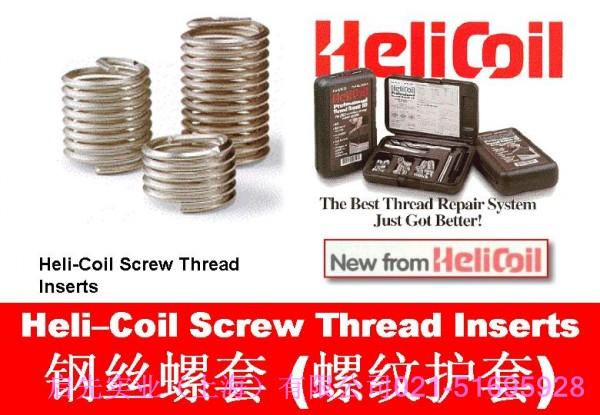 Helical螺纹护套不锈钢304材料特性与Helical阿拉德之怒应用