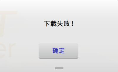 中电自动化 威纶触摸屏 EasyAccess2.0
