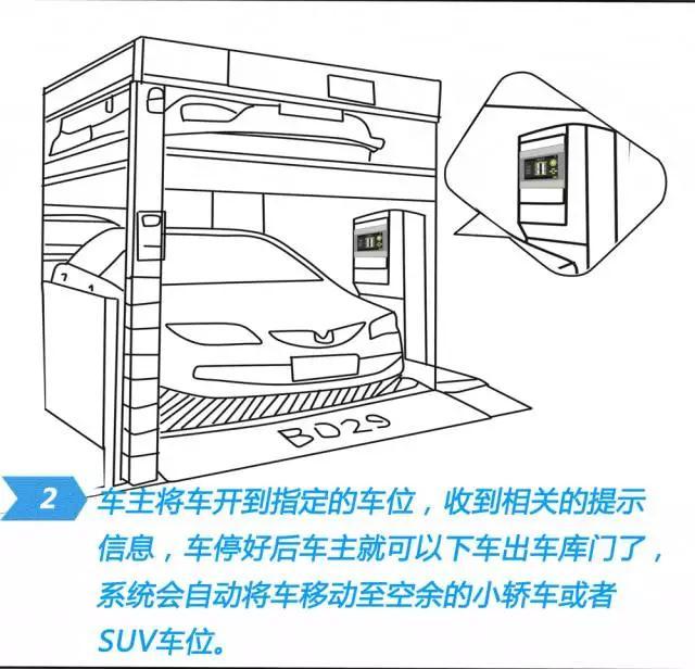 威纶触摸屏代理商中电自动化