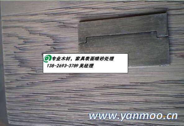 木材喷砂加工效果