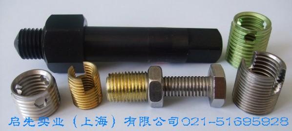 不锈钢自攻螺套是一种一体式内外螺纹紧固件