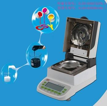 消泡剂固含量检测仪