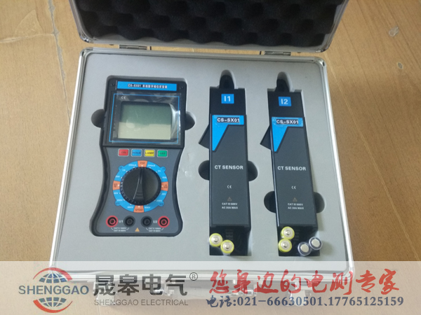 SHSG990网络基站定相核相仪 晟皋电气提供