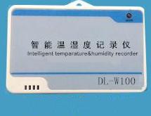 冷藏运输型温度记录仪-不带显示