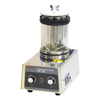 Test tube concentrator
