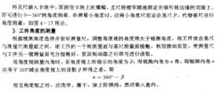 上海腾钻万能角度尺