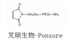 氨基PEG马来酰亚胺 NH2-PEG-MAL  ...