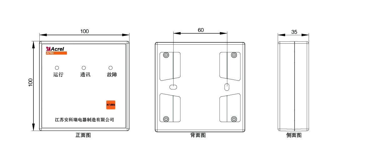 安科瑞電氣AFRD-BMQ-65 防火門配件電動閉門器 Acrel