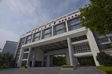 哈爾濱工業大學深圳研究生院