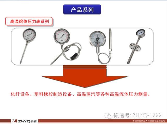 上海向日葵影视app下载高精度壓力傳感器