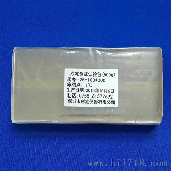 冷冻负载www.mg4155.com的重量有哪些规格