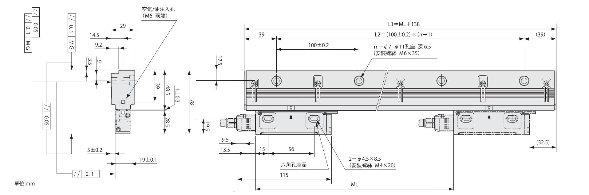 SR87優良式磁柵