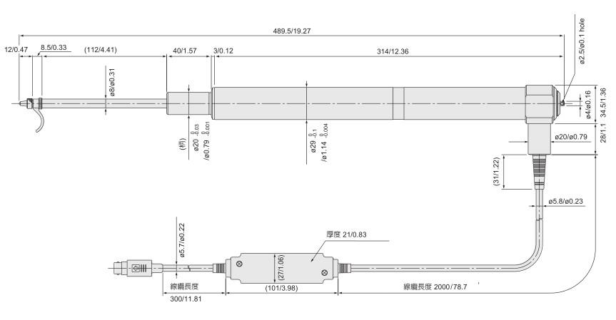 SONY110mm測量高度計套裝