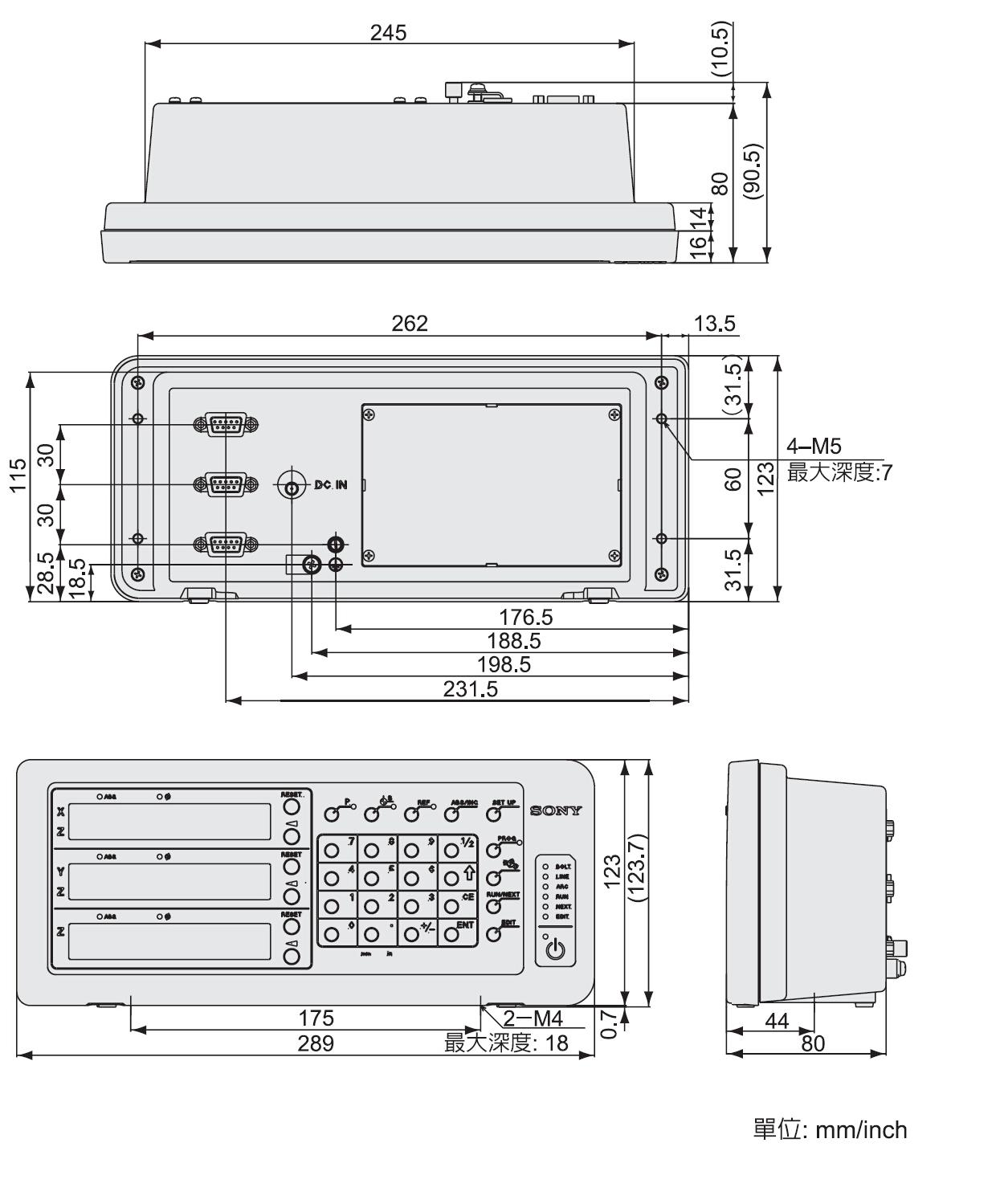 LH70數顯表/LH71
