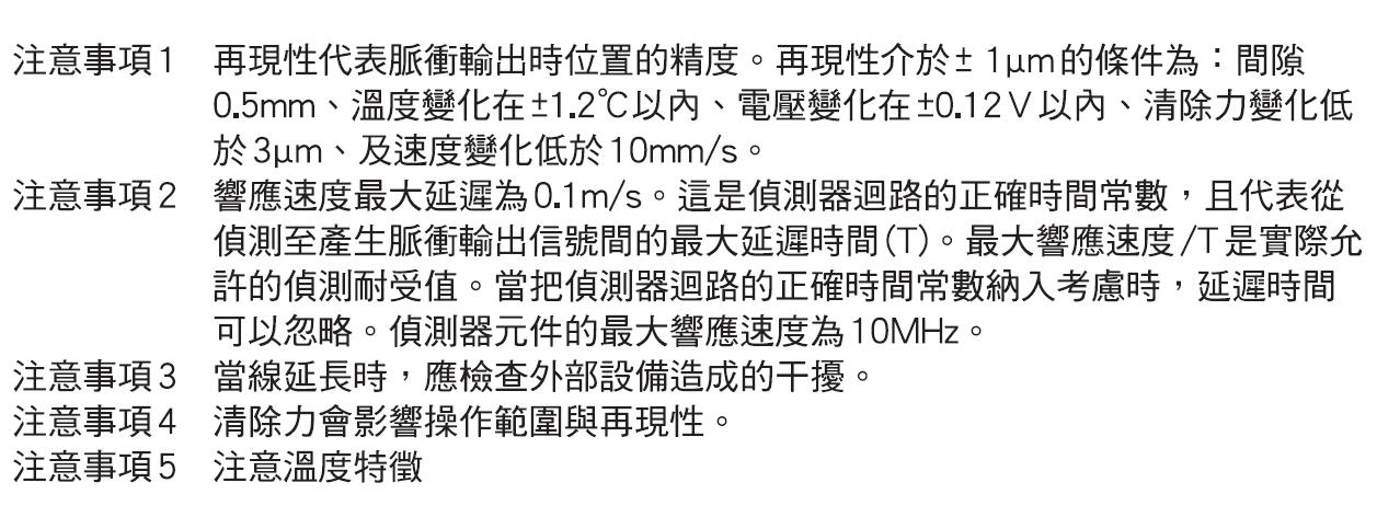 磁性開關SET-B3/SET-K2
