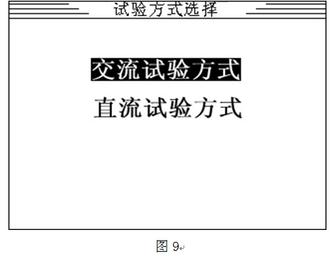 调频式<strong><strong><strong><strong><strong><strong><strong><strong><strong>串联谐振</strong></strong></strong></strong></strong></strong></strong></strong></strong>变