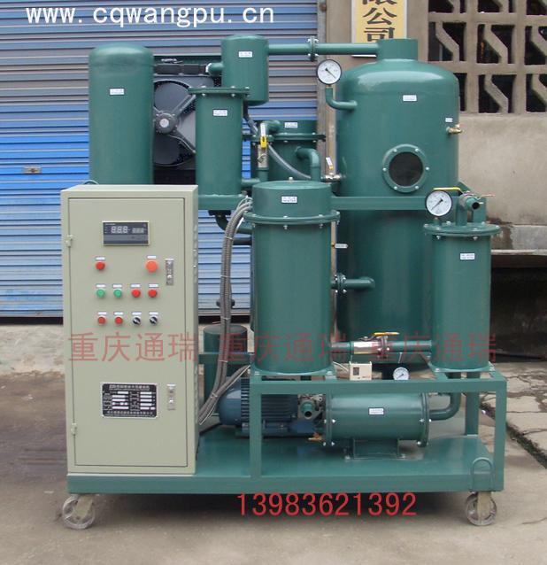 ZJD-C高粘度潤滑油專用濾油機