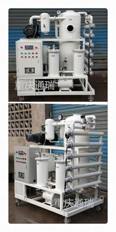 ZJA變壓器油絕緣油雙級真空濾油機