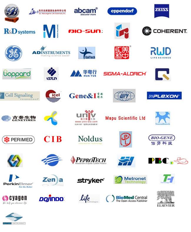 第六届亚太神经科学联合会学术会议暨中国神经科学学会第十一届学术会议