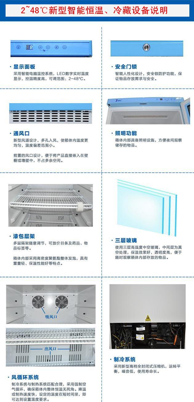 電加熱溫控箱