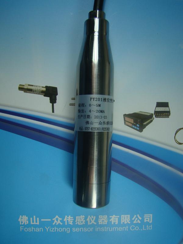 水池水位传感器