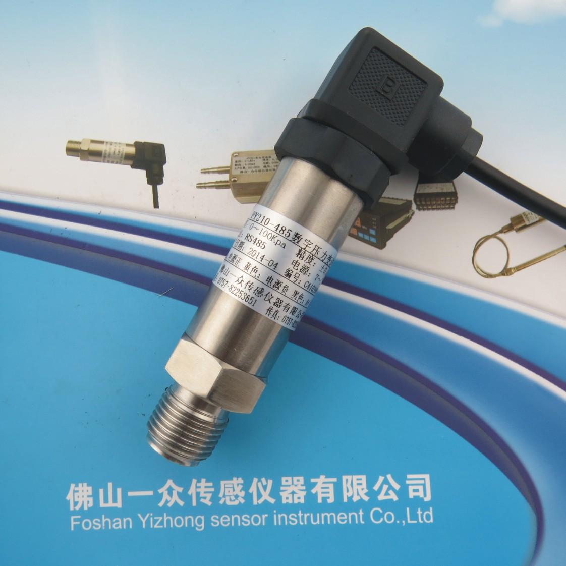 数字液压传感器