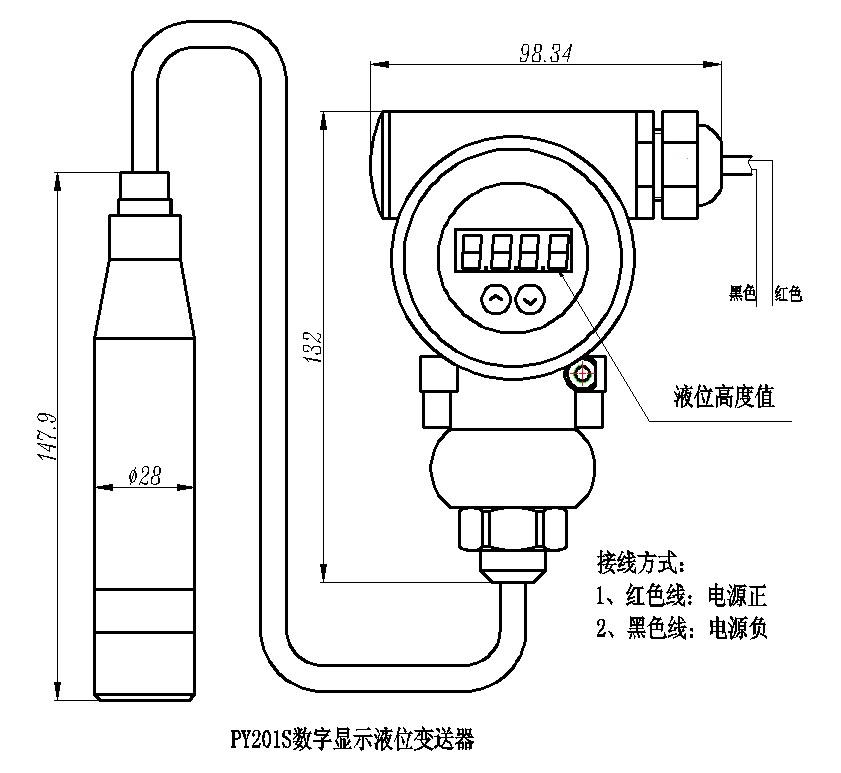 水泵房水位传感器尺寸图