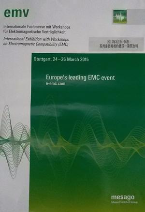 3月24-26日泰思特与您相约德国EMV2015