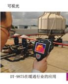 DT-9875红外热像?仪