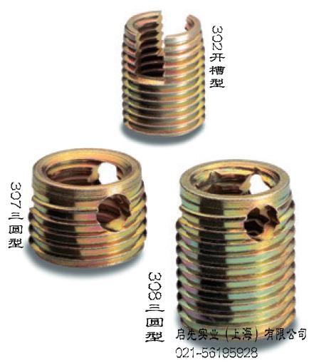302自攻螺套价格,开槽自攻螺套价格,上海自攻螺套厂家