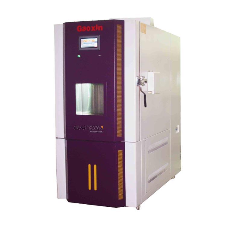 可程式高低温试验箱,高低温箱,高低温防爆试验箱,东莞高鑫高低温试验箱