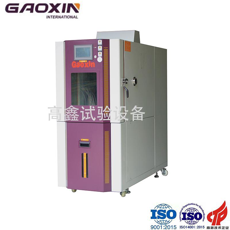 高鑫恒温恒湿试验箱 恒温恒湿试验箱的用途 恒温恒湿试验箱的实操步骤